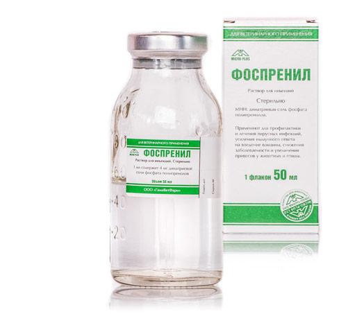 Фоспренил, 50 мл